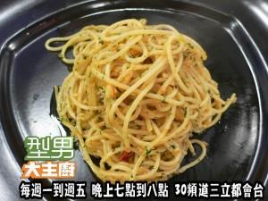 義大利蒜味麵-詹姆士.jpg