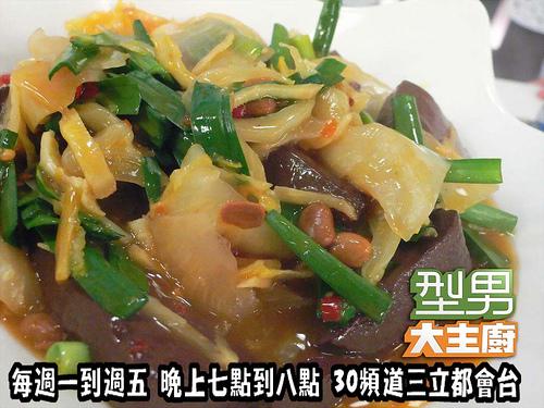 酸菜炒豬血-阿基師.jpg