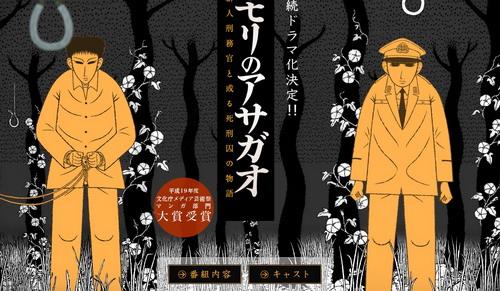 2010秋季日劇-最後的日出.jpg