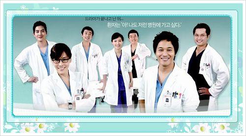 綜合醫院1.jpg