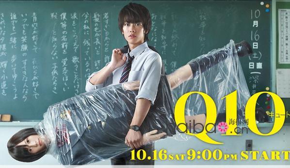 Q10 1.jpg