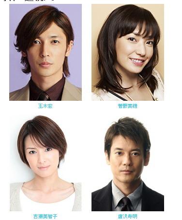 2010秋季日劇-Faust.jpg