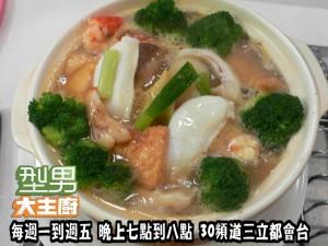 海鮮豆腐煲-阿基師.jpg