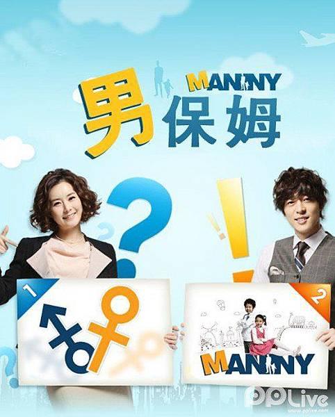 Manny 9.jpg