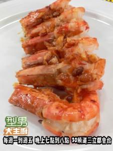乾煎大蝦-阿基師.jpg