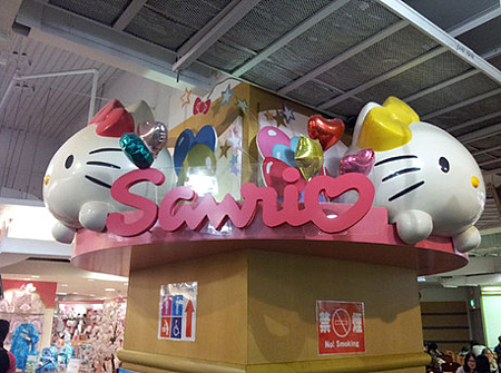 Sanrio1.png