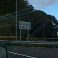 雪山隧道,長12.9公里