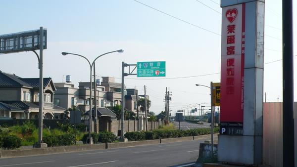 要前往西濱快請由此進