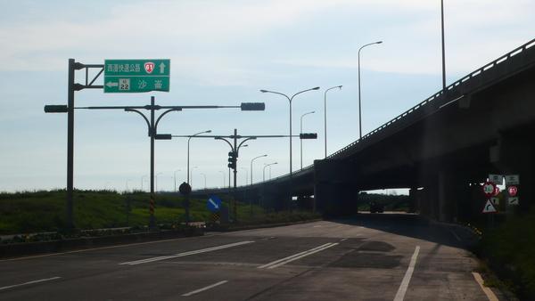 台15甲終點,再往前就是西濱快側車道(無終點牌)