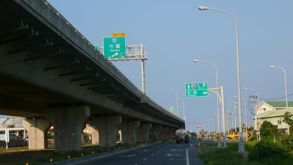側車道仍採用紅色盾牌61