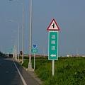 迴轉道指示牌