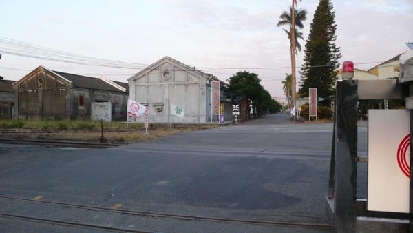 鐵路的轉運站,現為台糖所管轄
