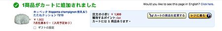 螢幕快照 2014-02-25 下午2.48.43