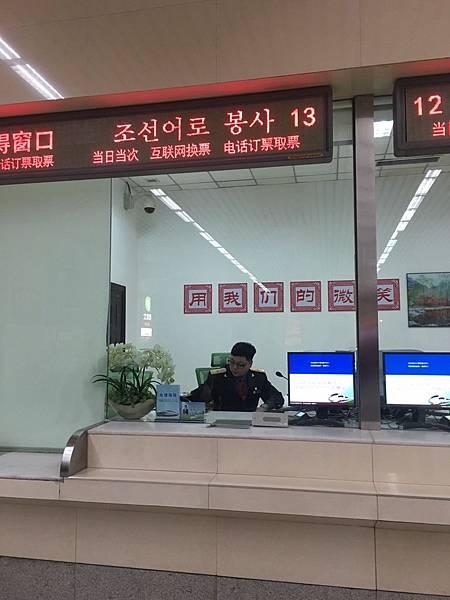 20160217-20平壤_8492.jpg
