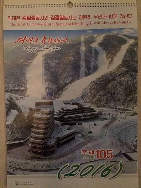 北韓Danny 20162-18_9950.jpg