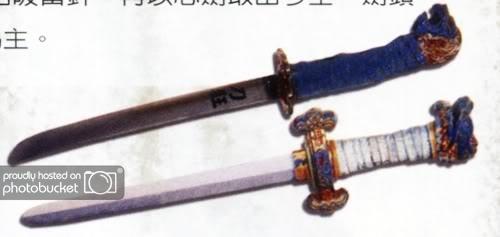 陰鳳刀紫凰刀.jpg