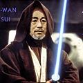 Obi-Wan-Usui.jpg