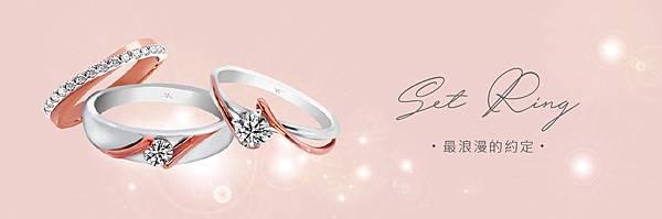 Ring of Love 01.jpg