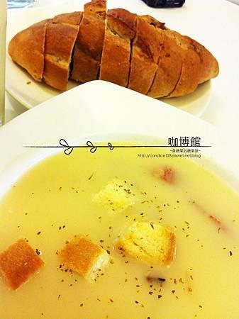 咖博館-濃湯麵包套餐