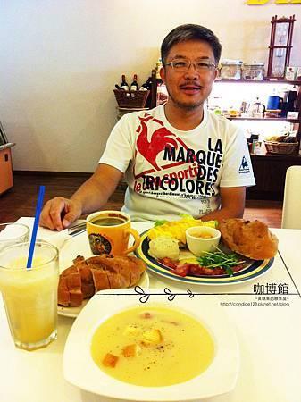 咖博館-濃湯麵包套餐/美式早餐