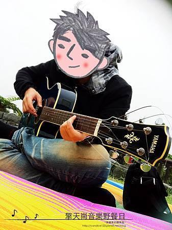 擎天崗音樂野餐日