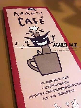 ARANZI CAFE
