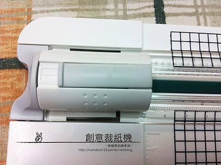 四合一裁紙機