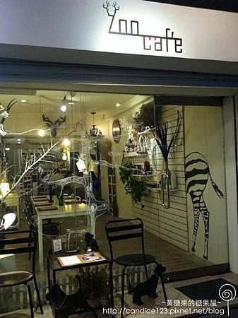 ZOO CAFE