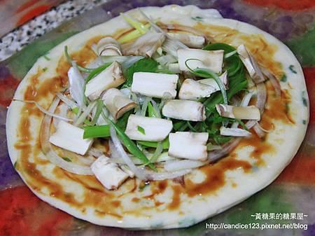 蔥油餅蔥爆牛肉pizza (5)