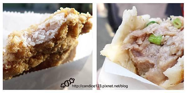 八達生煎包+酷樂香酥雞