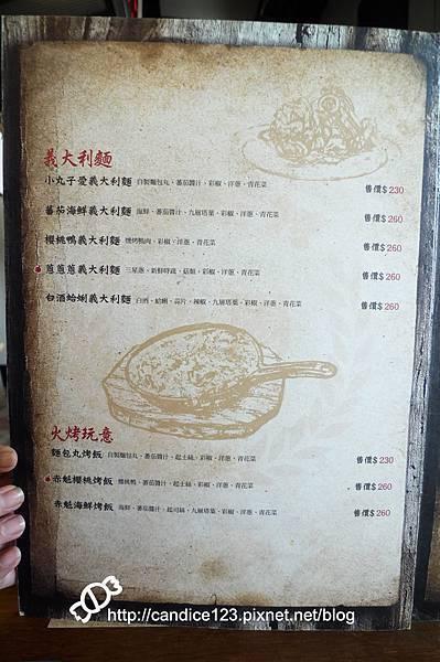 山寨村+亞典蛋糕
