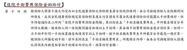 中國_2.jpg