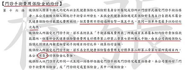 中國_3.jpg