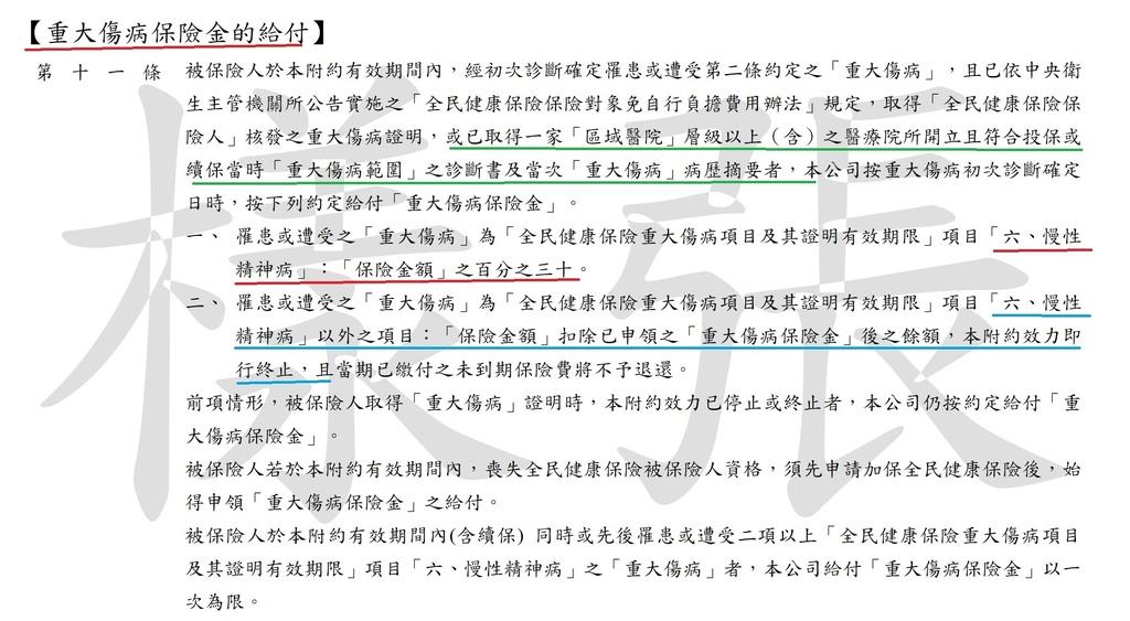 中國附約_5.jpg