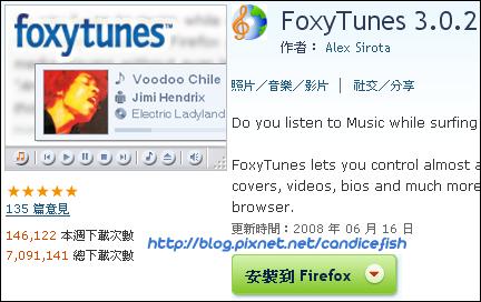010_FoxyTunes 3.0.png