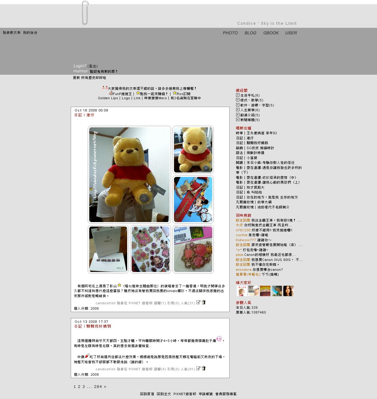 37.記事本子.png