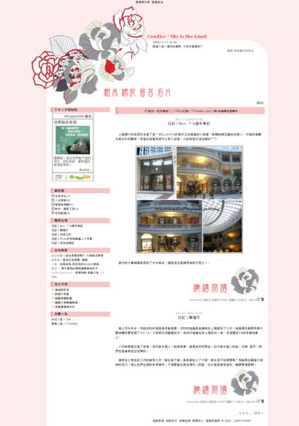 42.花綻之秋.png