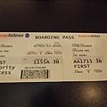 hi ~ Vegas :) Here I come