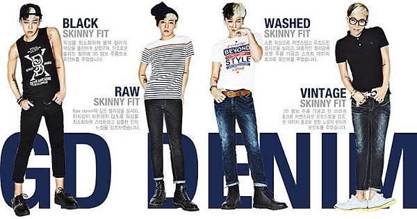 5 bsx jeans.jpg