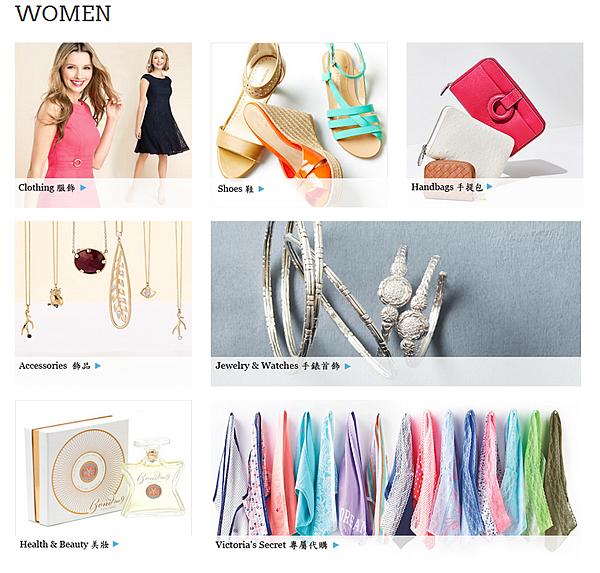 woman page
