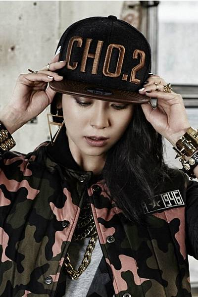 1009-song-ji-hyo-nba-2-crop.jpg