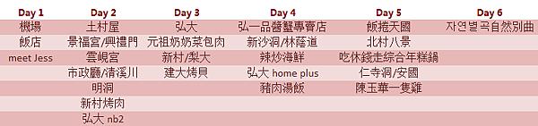 2015-03-23_114453