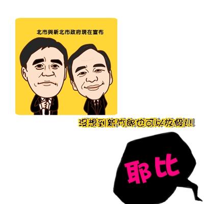 0620_颱風假