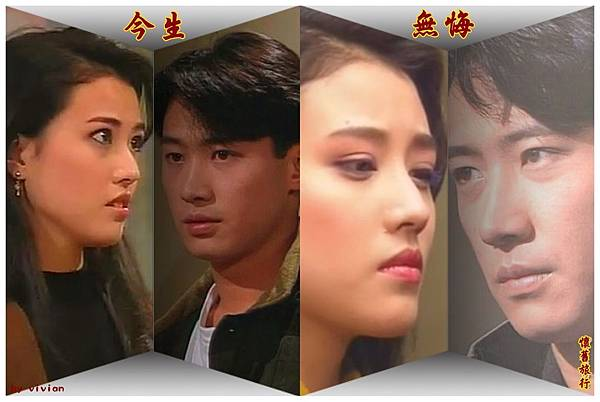 今生無悔37.JPG