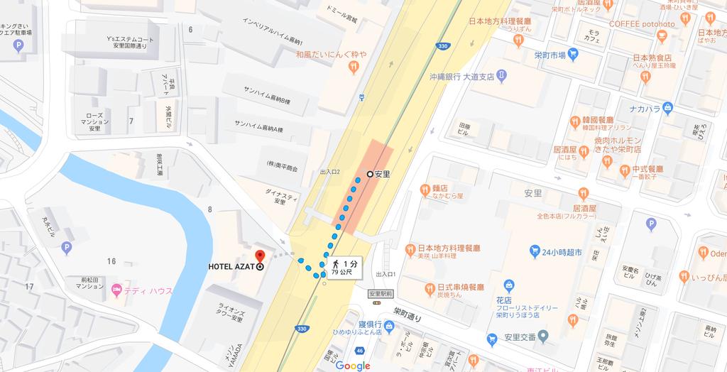 飯店map.png
