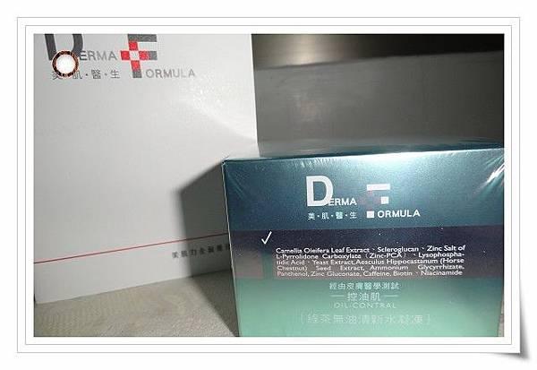 DSC02686