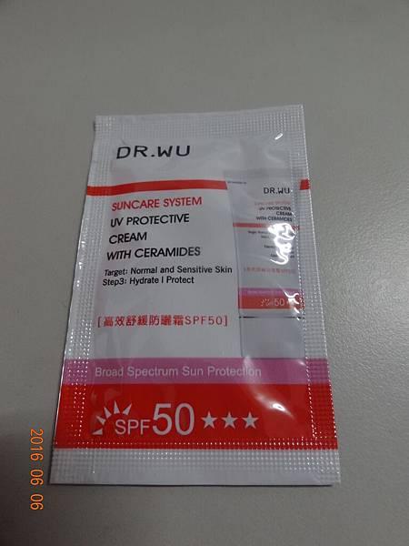 DSC02563.JPG