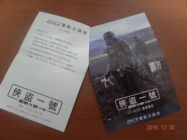 DSC03389.JPG