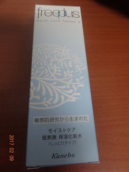 DSC03475.JPG