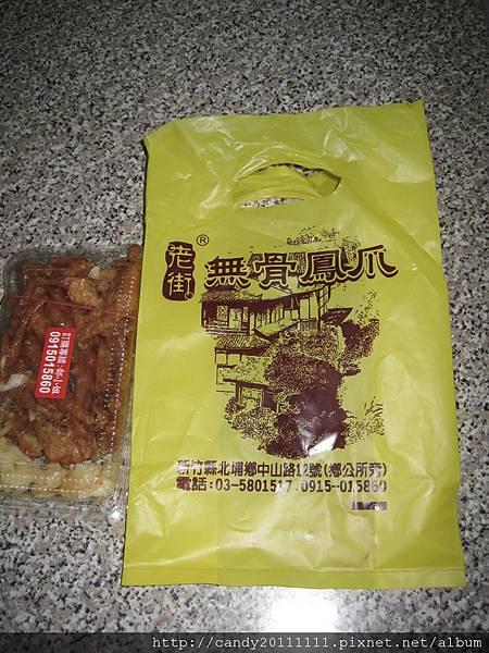 北埔老街最好吃的無骨鳳爪